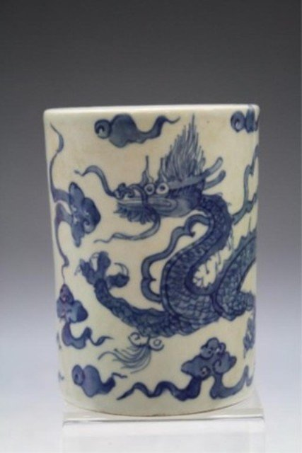 41: Chinese Blue & White Porcelain Brushpot w/ Dragon