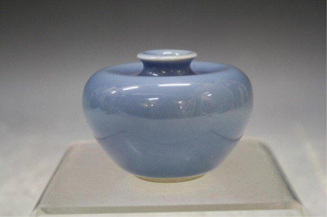 43: Chinese Blue Glazed Porcelain Water Pot