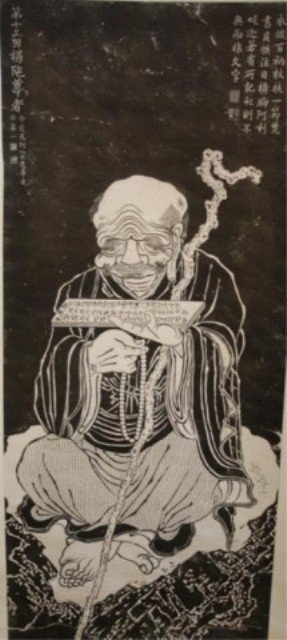 119: Chinese Scroll w/ Tang Style Ink Rubbing of Lohan