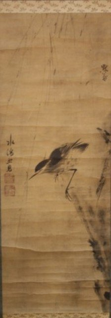 121: Japanese Bird & Flower Scroll Painting 19th C