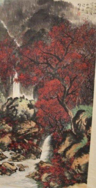122: Chinese Painting of Landscape attr. Li Xong Cai