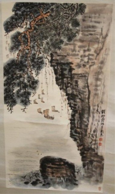 123: Chinese Painting of Landscape attr. Qian Song Yan