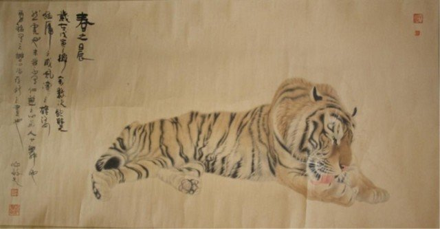 124: Chinese Painting of Tiger attr. Huang Bomian