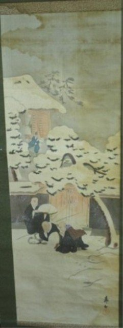 125: Chinese Scroll Painting on Silk of 3 Monks