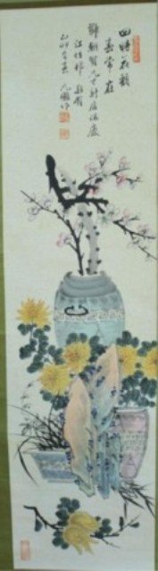 126: Chinese Scroll Painting of Prunus aft. Yuan Pu