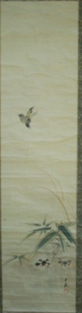 129: Chinese Scroll Painting of Bird & Leaves