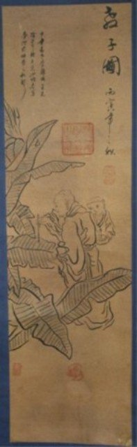 132: Chinese Scroll Painting of Scholar Figure & Boy