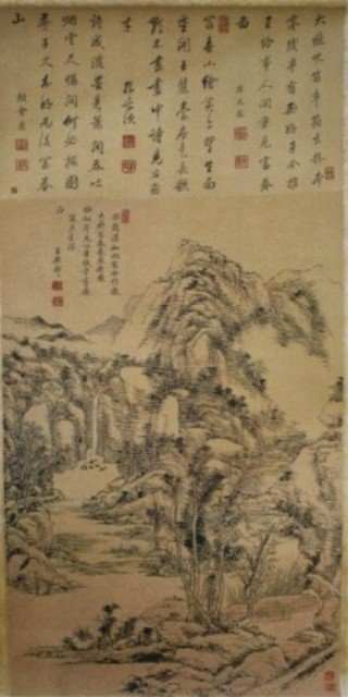 134: Chinese Landscape & Calligraphy Scroll - Hu Hui En