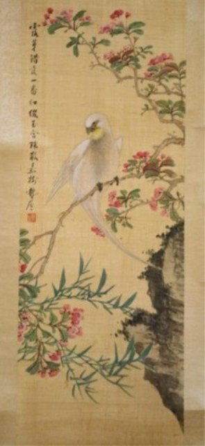 139: Chinese Scroll Painting of Bird & Flowers on Silk
