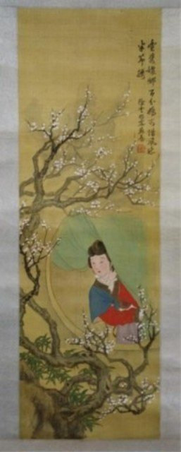 140: Chinese Scroll Painting of Beauty on Silk