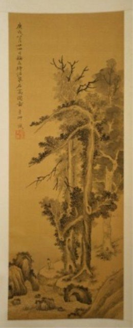 142: Chinese Scroll Painting of Landscape on Silk