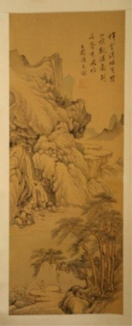 143: Chinese Scroll Painting of Landscape on Silk