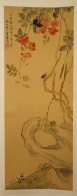 146: Chinese Scroll Painting Flowers & Insect on Silk