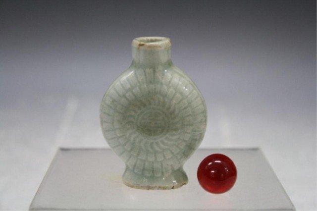 216: Chinese Celadon Glazed Snuff Bottle - 8