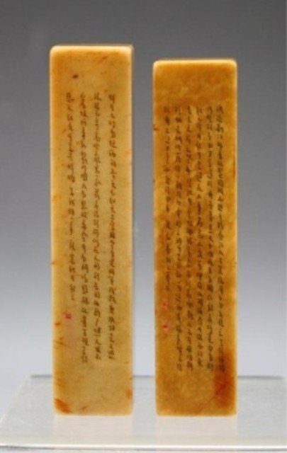 299: Chinese Pair of Carved Soapstone Seals