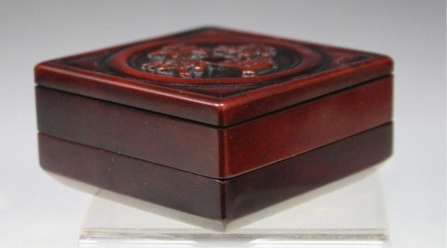 303: Chinese Carved Jixue Stone Seal and Box