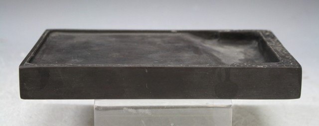 306: Chinese Carved Duan Ink Stone