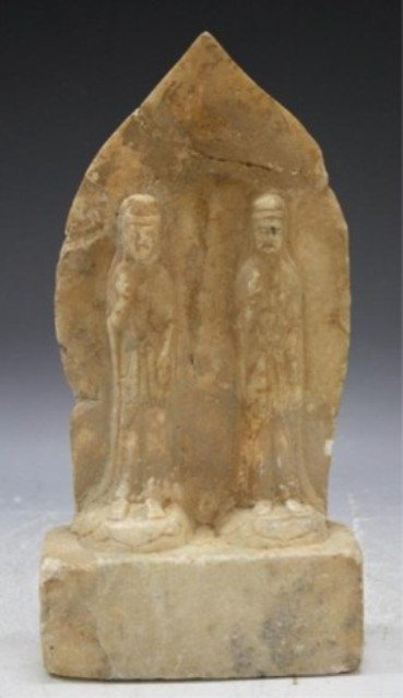 311: Chinese Northern Wei Stone Carving of 2 Figures