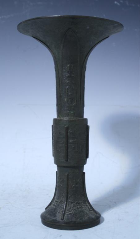 2: Chinese Bronze Gu Vessel Ming/Qing Dyn