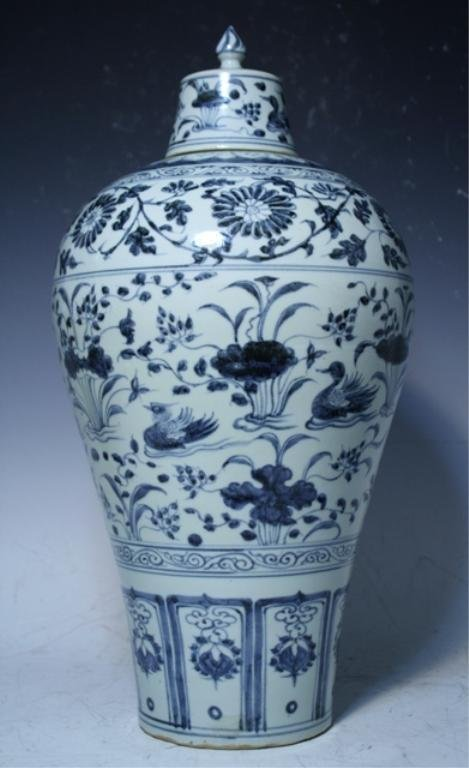 5: Chinese Blue & White Meiping Vase Yuan Dyn