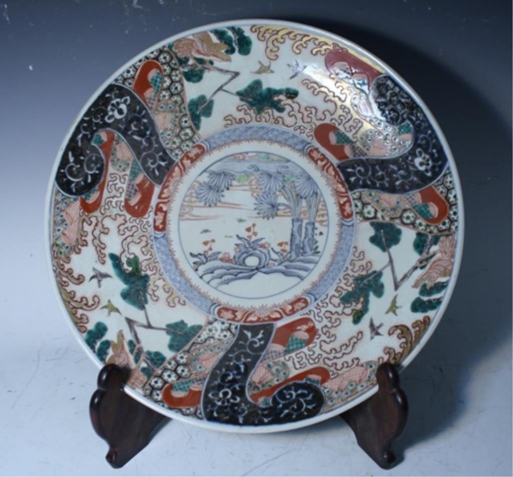6: Japanese Ko Imari Platter 19th Century