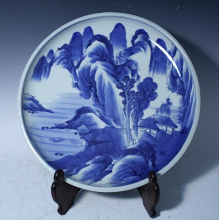 8: Japanese Ko Imari Arita Platter Early 19th Century