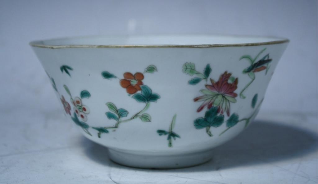 14: Chinese Famille Rose Porcelain Bowl