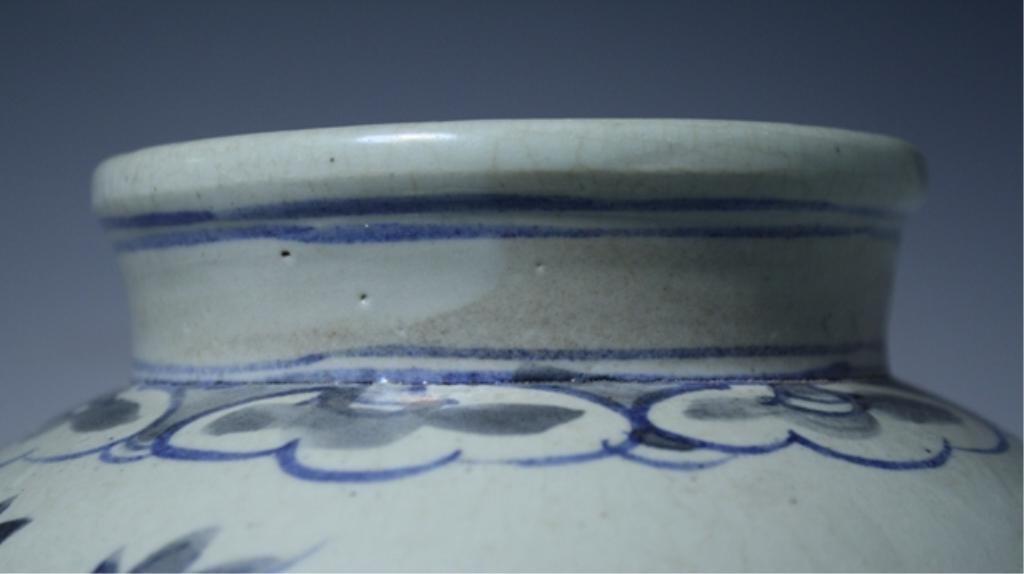 16: Korean Blue & White Porcelain Floral Jar - 10