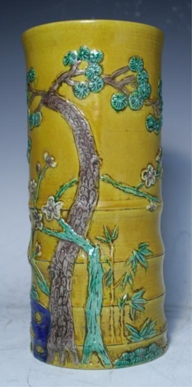 19: Chinese Wucai Porcelain Vase Late Ming Dyn.