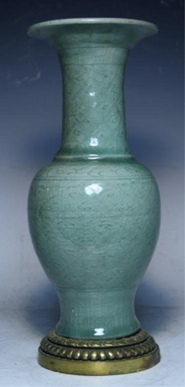 78: Chinese Celadon Meiping Vase
