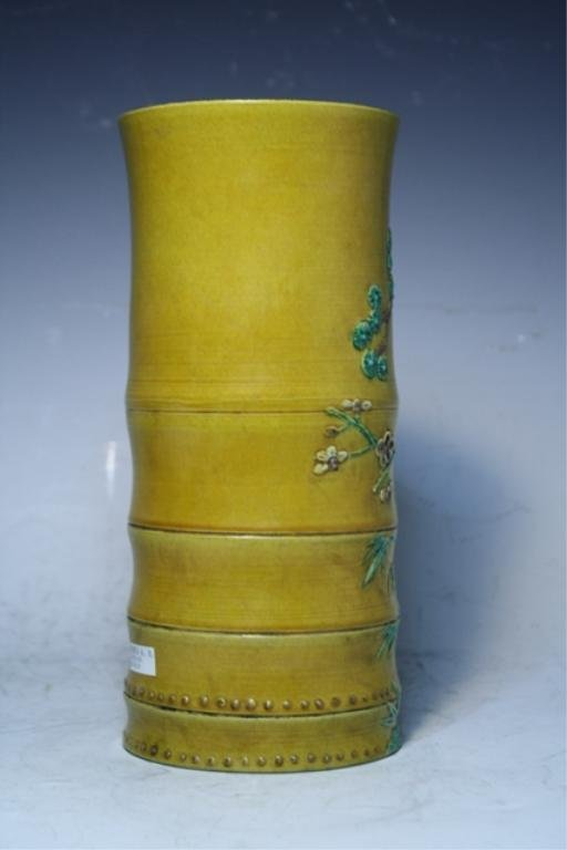 81: Chinese Wucai Vase Late Ming Dynasty - 3