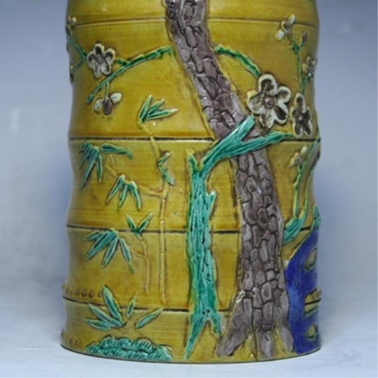 81: Chinese Wucai Vase Late Ming Dynasty - 7