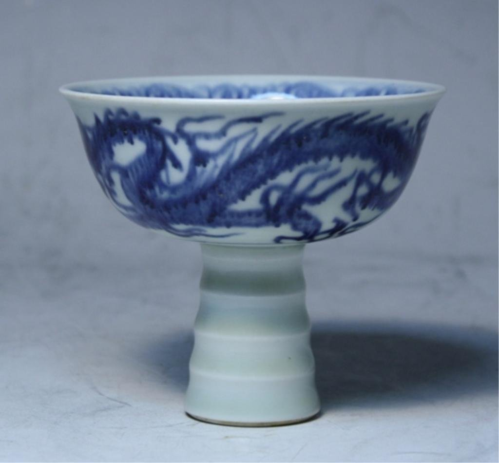 84: Chinese Blue & White Stem Cup Yuan Dyn