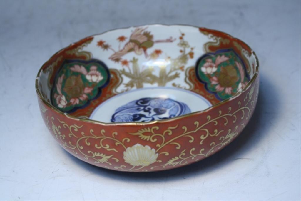 88: Japanese Iro-e Ko Imari Bowl Edo Period 18th C