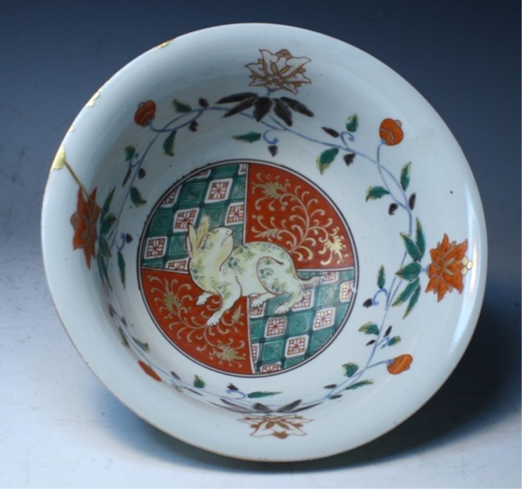 93: Japanese Kakiemon Porcelain Bowl