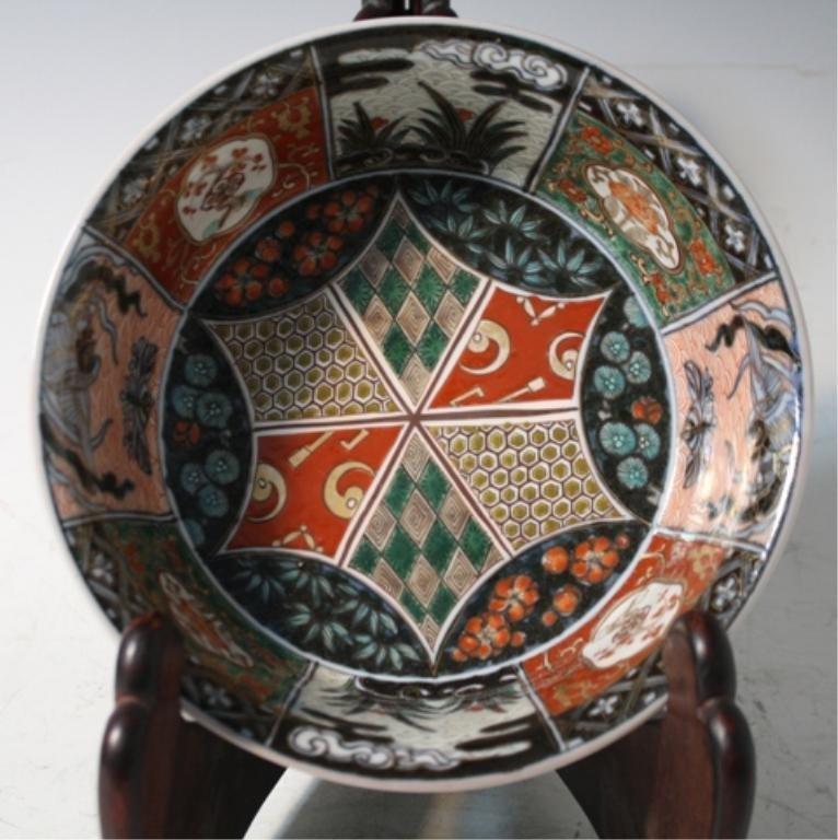 199: Japanese Iro-e Ko Imari Bowl Edo Period 18th C