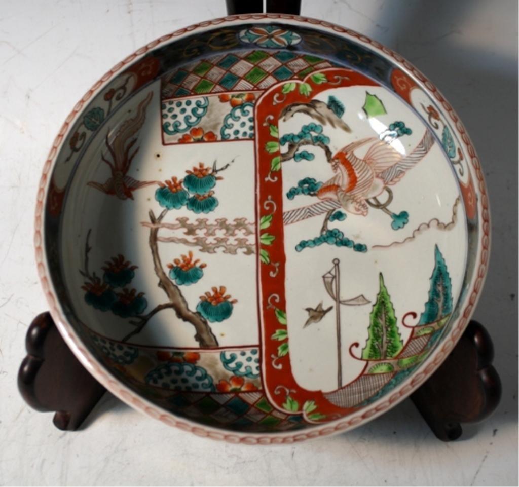 201: Japanese Iro-e Ko Imari Bowl Edo Period 18th C