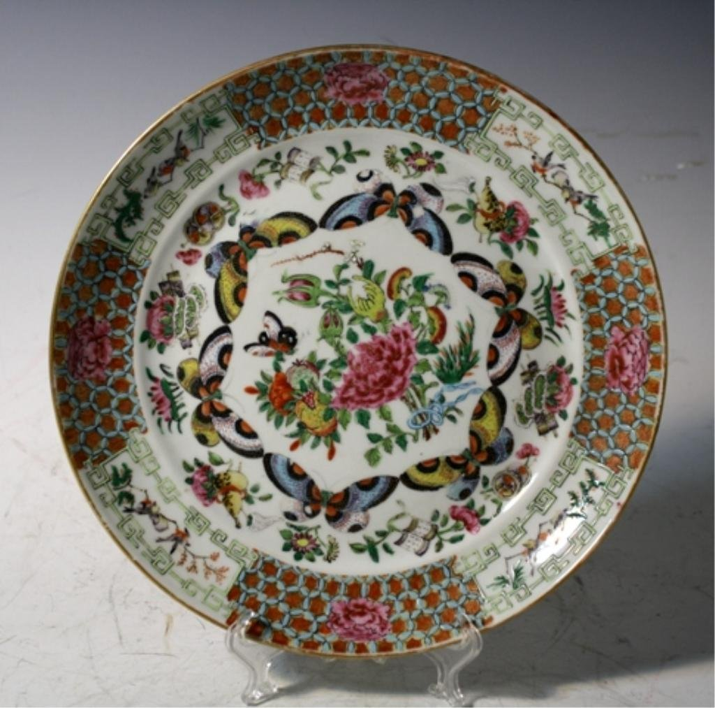 206: Chinese Famille Rose Porcelain Plate