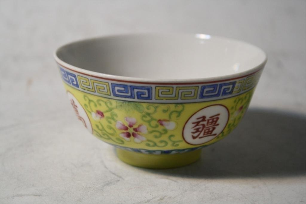 209: Chinese Yellow Famille Rose Porcelain Bowl