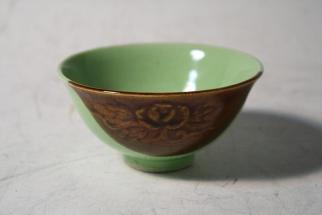 210: Chinese Green & Brown Porcelain Bowl