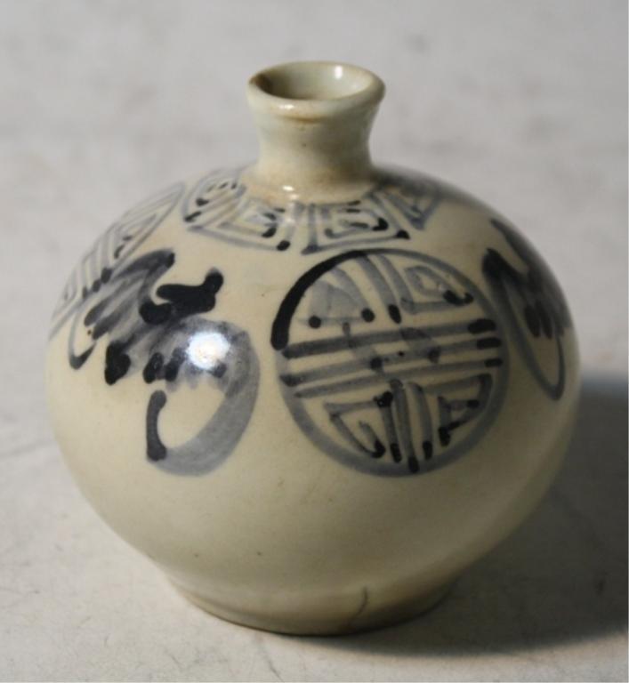 211: Korean Blue & White Porcelain Bottle