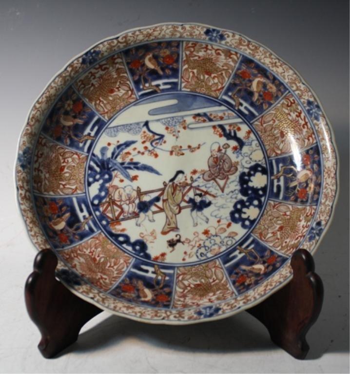 212: Chinese Imari Porcelain Platter w/ Figural Scene