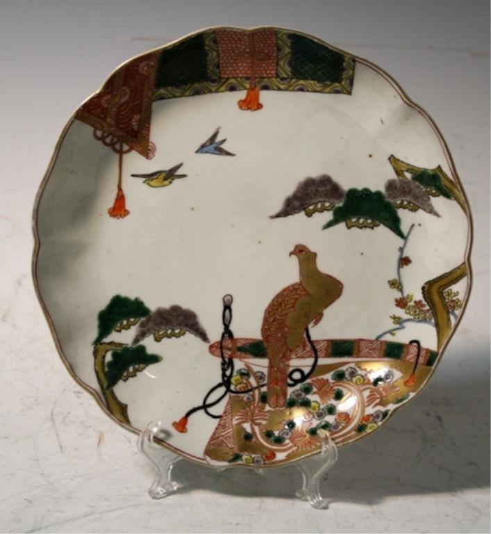 216: Japanese Ko Imari Iro-e Porcelain Dish Edo Period
