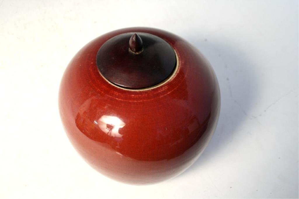 434: Chinese Ox Blood Ginger Jar Late 19th Century - 5