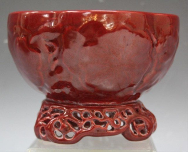 5: French Art Deco Sevres Red Bowl, P. Milet, c.1930