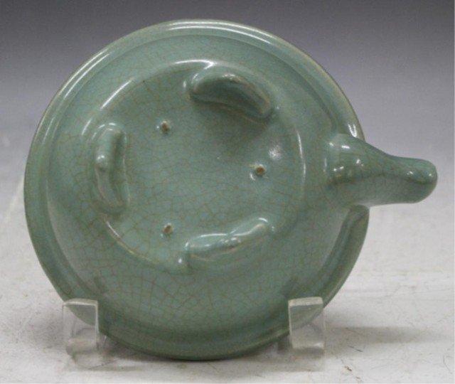132: Chinese Guan Ware Tripod Bowl w/ Spout - 6