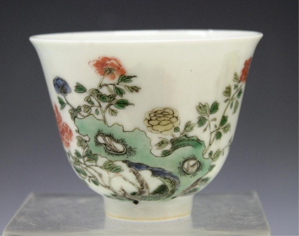 312: Chinese Famille Verte Porcelain Cup Poss 18th C