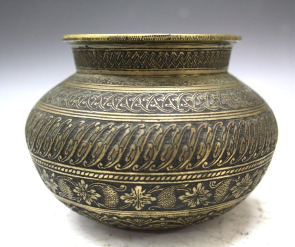 13: Bronze Persian Vessel 19/20th C.