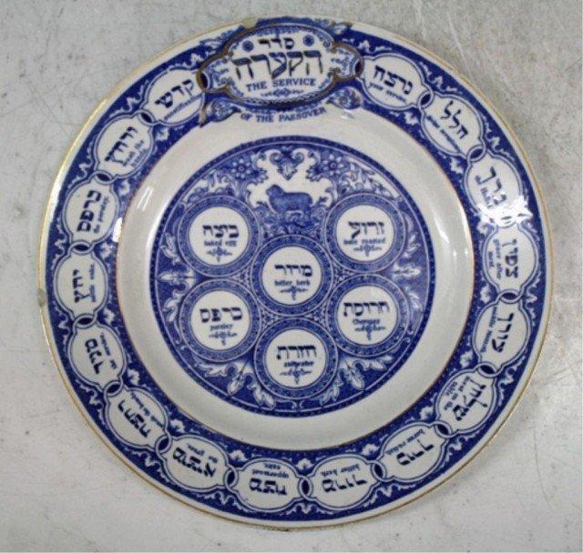 23: Passover Bardiger Tepper Seder Plate Blue White