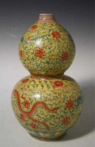 221: Chinese Famille Verte Yellow Double Gourd Vase